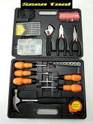【到着後レビューを書いて送料無料】60pc高級工具セットDIY/DIY工具/日曜大工/工具セット/ハンマー/ドライバー