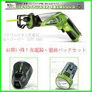 ムサシ【DANKE】リチウムイオン充電式セーバーソー(LPT-184)