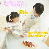 【日本製♪】電器クレープメーカードレミ♪キッチン用品・食器・調理器具調理機器・業務用厨房器具厨房機器P27Mar15