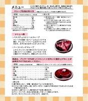 【商品到着後レビューを書いてクーポンGET】【日本製♪】電器クレープメーカードレミ♪キッチン用品・食器・調理器具調理機器・業務用厨房器具厨房機器