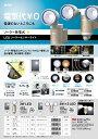【59%引き】 センサーライト ムサシ RITEX 3W×2LED ソーラーセンサーライト(S-65L) センサーライト led 防犯ライト ledライト 人感センサー ライト 屋外 ソーラーライト 防犯グッズ 玄関 照明 3