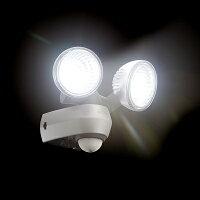 【センサーライト】【電池式】【屋外】【led】【センサーライト電池式屋外led】【防犯グッズライト】【防犯ライト】musashi/ムサシ【RITEX/ライテックス】10W×2LEDセンサーライト(LED-AC2020)