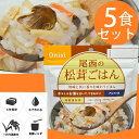 尾西食品 最大5年保存食アルファ米尾西食品 最大5年保存食アルファ米 尾西の松茸ごはん 100g...