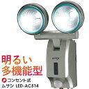 【62%引き】ムサシ RITEX 7W×2LED 多機能型 センサーラ...
