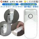 【52%引き】 センサーライト led ムサシ RITEX ...