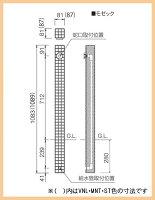 【立水栓ユニット】モゼック(グレーミックス)お庭やテラスにおしゃれな立水栓!高品質なニッコーの立水栓ユニットをお求めやすい価格で!