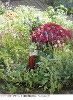 【散水栓】ジラーレS散水用色:ポタージュお庭に高品質でオシャレな散水用水栓柱をお求めやすい価格で!【送料無料】