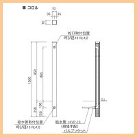 【立水栓ユニット】コロル(レッド)お庭やテラスにおしゃれな立水栓!高品質なニッコーの立水栓ユニットをお求めやすい価格で!