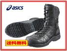 アシックス【asics】FIS500送料無料