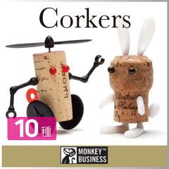( あす楽 ) ワイン シャンパン 動物 ロボット コルク ショップ 店舗 ディ…