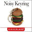 ( あす楽 ) キーホルダー キーリング カギ 鍵 海外 楽しい 珍しい 音が出る バーガー キーリング burger keyring【KIKKERLAND/キッカー ランド】ハンバーガー ギフト 粗品 プチギフト プレゼント ★文房具、デザイン雑貨のWakuWaku