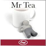 ( あす楽 ) Mr.TEA ティーストレーナー 茶漉し 紅茶 緑茶 出し カップ 【Fred/フレッド】MR TEA INFUSER マグカップ 楽しい 海外 デザイン シリコン プレゼント ミスター ティー おもしろ 雑貨 / WakuWaku