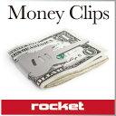 ( あす楽 )マネークリップ ギター エレキギター 【 Rocket / ロケット 】 Money Clips Sell Outs セルアウト マネークリップ お札 クリップ ギター かっこいい おしゃれ プレゼント 海外 音楽好き エレキ ステンレス 金属 ★ WakuWaku