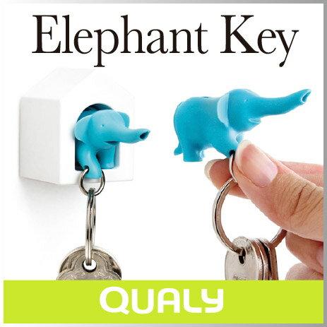 鍵の置き場所に便利なゾウのキーホルダーセット。笛にもなる便利でかわいいゾウのキーホルダーとお家のセット。 かわいくて便利なキーホルダーです。