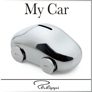 デザインも洗練された車の貯金箱。インテリアのオブジェにも存在感のあるデザインと質感です。...