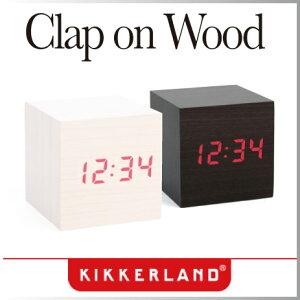 ( あす楽 ) 目覚まし時計 アラーム 木目 キューブ デジタル インテリア おしゃれ デザイ…