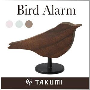 ( あす楽 ) 目覚まし時計 アラーム クロック デジタル 鳥の鳴き声 トリ 形 シンプル モ…