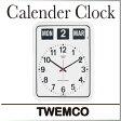 ( あす楽 ) ( 送料無料 ) 電波時計 ラジオコントロール・カレンダークロック 【 TWEMCO / トゥエンコ 】Radio Control Calender Clock ホワイト シンプル おしゃれ 白 新築 開店 設立 結婚 祝い プレゼント パタパタ / デザイン雑貨 WakuWaku