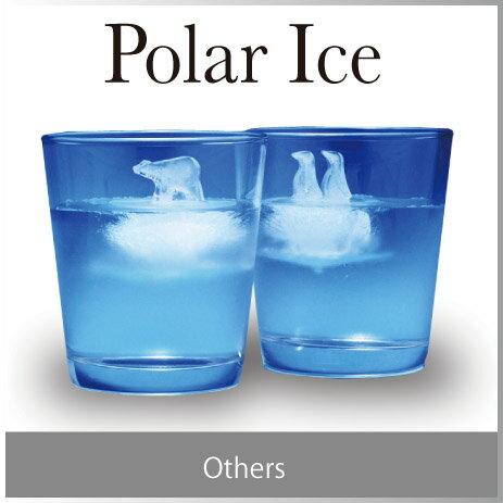 流氷 にのったシロクマやペンギンの立体的なロックアイスができる製氷器。愛らしい姿に、地球温暖化へのメッセージが託されています。シリコン製なので取り出しも簡単です