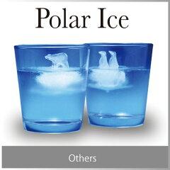 ( あす楽 ) おもしろ 氷 アイストレー 製氷皿 ロックアイス 人気 アイスト…