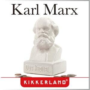 裕福な生活を送るためには節約をしなければいけません。哲学者カール・マルクスの胸像に独自の...