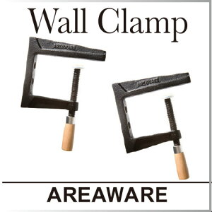 クランプをそのまま壁につけて、好きな板を挟めば棚に?本や棚板などを挟めば、棚になるクラン...