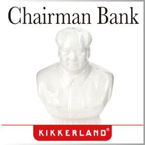 中華人民共和国初代主席、毛沢東(マオ・ツォートン)をモチーフとした貯金箱。お金が貯まるか...