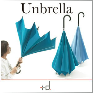 雨の日の不快を解消する、まったく新しい傘!! 閉じた時、濡れた面が内側になるため、濡れること...