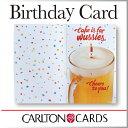 ( あす楽 ) 誕生日 カード バースデーカード ビール キャンドル 【 CARLTON CARDS 】 MAGIC BIRTHDAY CARD マジック 音楽 おもしろ インパクト 輸入 海外 サウンド ブローキャンドル チアーズ ビール お酒 好き プレゼント ゲップ ★ 文具 WakuWaku