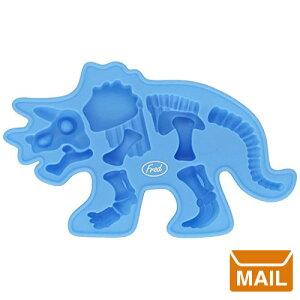 ( あす楽 ) おもしろ 氷 アイストレー 製氷皿 シリコン 恐竜 骨 アイストレー ダイナソ…