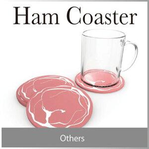 ( あす楽 ) ハム コースター 2枚セット Ham Coaster シリコン製コースター ン…