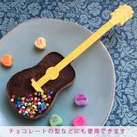 (あす楽)おもしろ氷アイストレー製氷皿シリコンマドラーギターの形クールジャズ【FRED/フレッド】COOLJAZZIceTrayお菓子型製菓道具楽しい★文房具、デザイン雑貨のWakuWaku