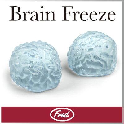 頭をそのまま冷やして、気分転換を! 脳みそ型のアイストレー。脳に効く飲み物になるかもしれま...