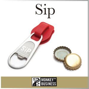 ( あす楽 ) Sip ボトル オープナー 【 MONKEY BUSINESS/モンキービジネ…