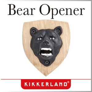( あす楽 ) 熊 栓抜き マグネティックベアーボトルオープナー【 KIKKERLAND / …