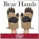 ( あす楽 ) 熊の手 ミトン ベアハンド オーブンミット 【 Fred / フレッド 】 B…