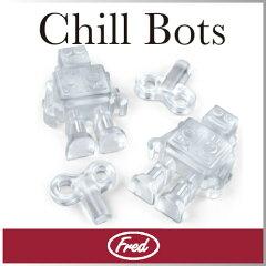( あす楽 ) おもしろ 氷 アイストレー チルボット ロボット ゼンマイ レト…