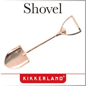 ( あす楽 ) 栓抜き シャベルボトルオープナー 【 KIKKERLAND / キッカーランド…