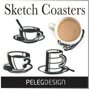 ( あす楽 ) コースター シリコン ゴム スケッチコースター セット 【 Peleg Des…