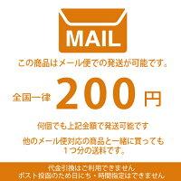 【メール便】バックハンガーバックフック【bobino/ボビーノ】BagHook便利グッズバックかけ/WakuWaku