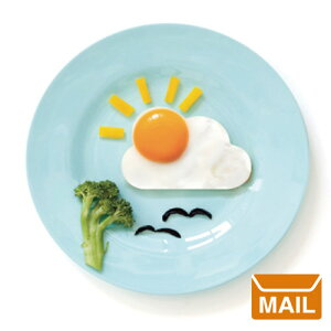 【 メール便 】 目玉焼き 型 かわいい 太陽 サニーサイド エッグ シェイパー 【 MONKEY BUSINESS/モンキービジネス 】 SunnySide 楽しい 珍しい 海外 卵料理 おもしろ / WakuWaku