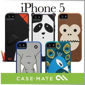 Case-Mateの人気のクリーチャーズにiPhone5登場!デザイン製と耐衝撃性を両立させた超個性的な...