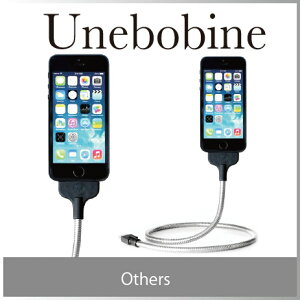くねくねの固いケーブルで自立する便利なiPhoneケーブル。ケーブルのみでも自立するので、スタ...