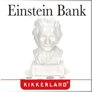 天才とは努力する凡才のことである。インテリアを知的にしてくれるアインシュタイン貯金箱です...