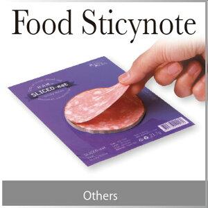 おもしろ文具 付箋 ハム チーズ リアル Food Sticynote SLICED-eat 本物 そっくり フードスティッキーメモ ポストイット ふせん 楽しい 珍しい インンパクト 抜群 人気 プレゼント おもしろ 文具 おもしろ文具 ★文房具、デザイン雑貨のWakuWaku 代官山
