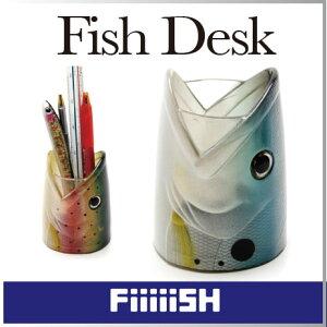 ( あす楽 ) 魚 ペン立て ペンスタンド メガネ スタンド フィッシュデスクホルダー Fis…