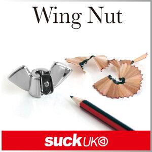 ( あす楽 ) おもしろ文具 鉛筆削り えんぴつ 削り ウィングナット シャープナー 【 Su…
