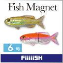 ( あす楽 ) マグネット 磁石 フィッシュ 魚 【 Fiiiiish / フィッシュ】Fish Magnet ルアー 釣り好き プレゼント ギフト おもしろ文具 釣り お魚 かわいい 文具 カードスタンド / WakuWaku
