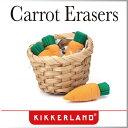 ( あす楽 ) 消しゴム 人参 キャロットイレイサー 【KIKKERLAND/キッカー ランド】Carrot Erasers おもしろ文具 海外 変わった イレイザー かわいい 野菜 カゴ プレゼント / WakuWaku