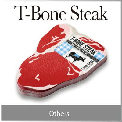見た目そのまま、Tボーンステーキの形をしたインパクトのあるノート。ボリュームもたっぷり、デ...